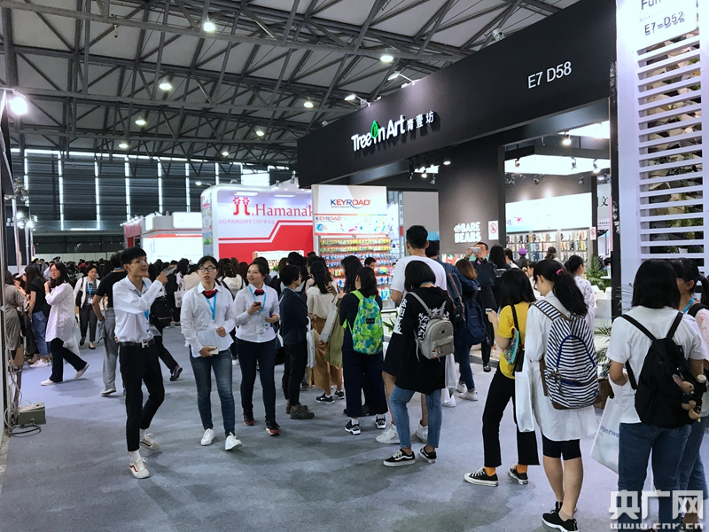 第十三届中国国际文具及办公用品展览会举行