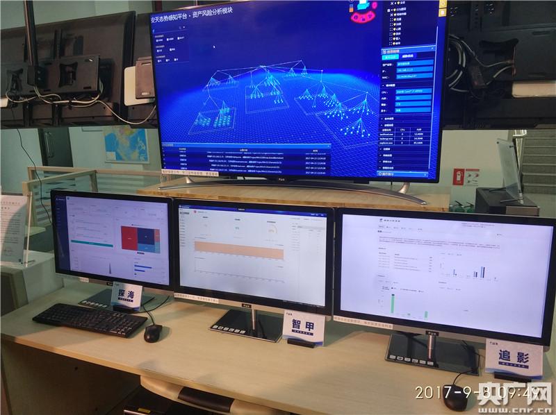 安天科技在总书记调研之后创新研发的三款网络安全产品